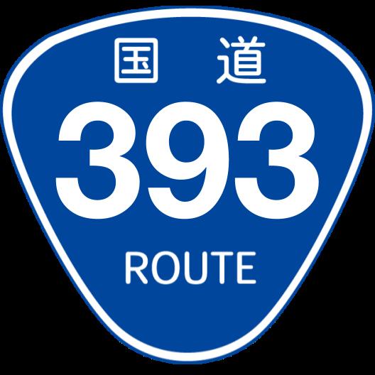 f:id:japan_route:20200504123727p:plain