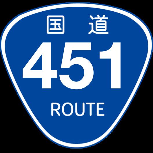 f:id:japan_route:20200504123734p:plain
