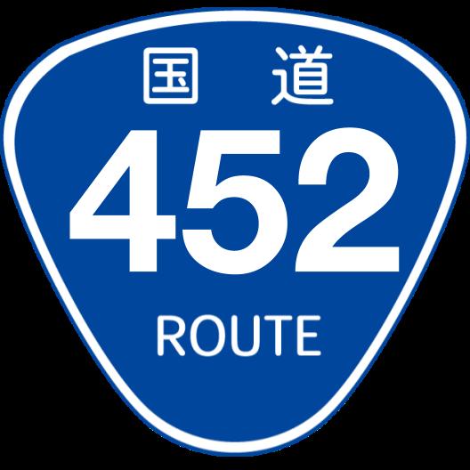 f:id:japan_route:20200504123739p:plain