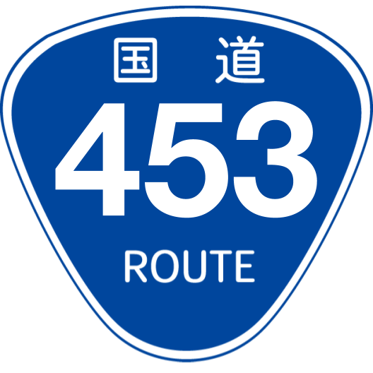f:id:japan_route:20200504123744p:plain