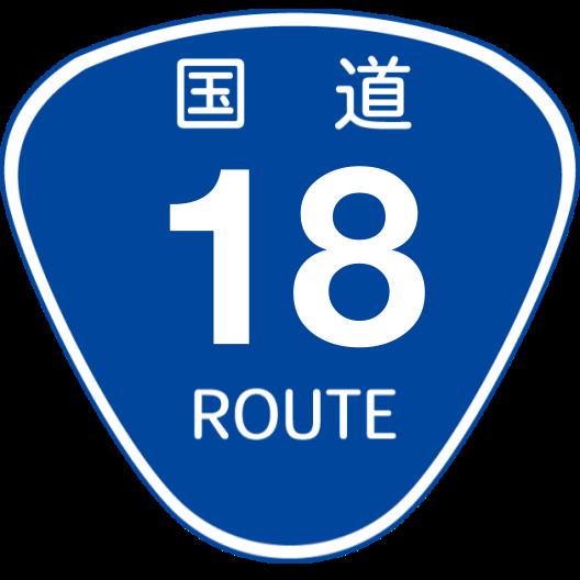 f:id:japan_route:20200504141354p:plain