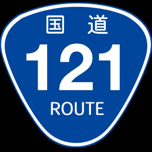 f:id:japan_route:20200504141426p:plain