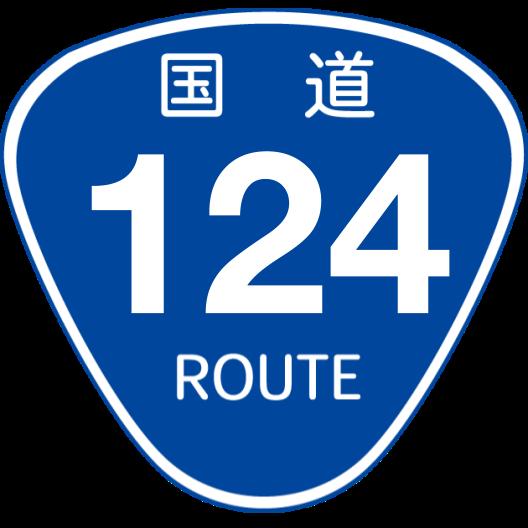 f:id:japan_route:20200504141441p:plain