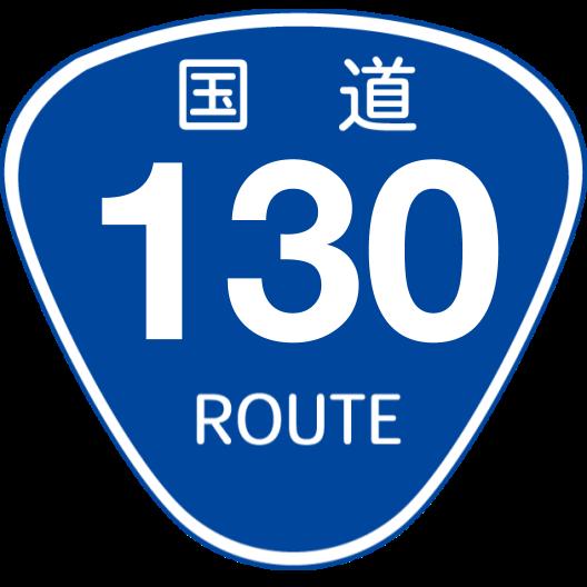 f:id:japan_route:20200504141513p:plain
