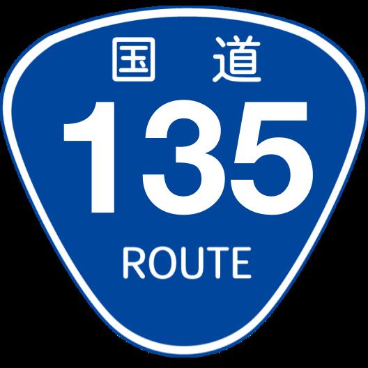 f:id:japan_route:20200504141540p:plain