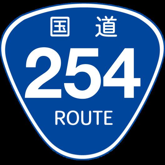 f:id:japan_route:20200504141621p:plain