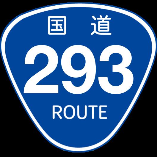 f:id:japan_route:20200504141641p:plain