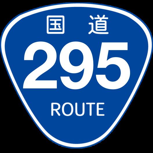 f:id:japan_route:20200504141653p:plain