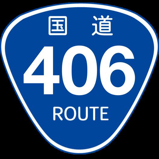 f:id:japan_route:20200504141804p:plain