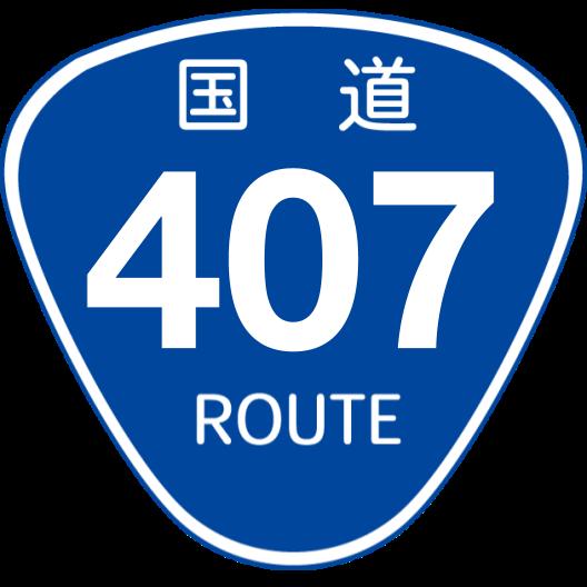 f:id:japan_route:20200504141809p:plain