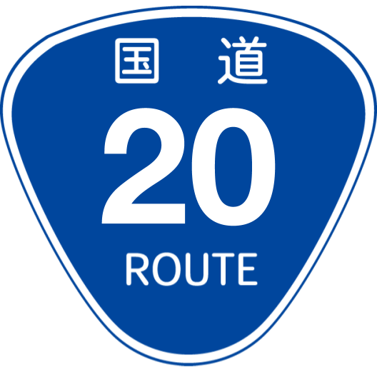 f:id:japan_route:20200504143235p:plain
