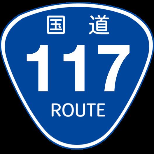 f:id:japan_route:20200504143310p:plain