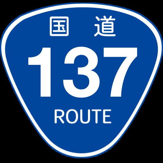 f:id:japan_route:20200504143315p:plain