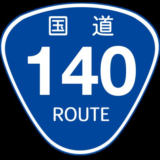 f:id:japan_route:20200504143342p:plain