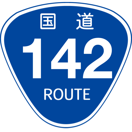 f:id:japan_route:20200504143352p:plain