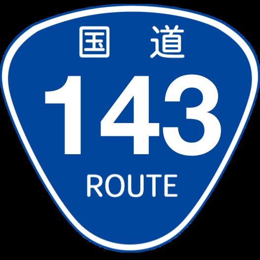 f:id:japan_route:20200504143358p:plain