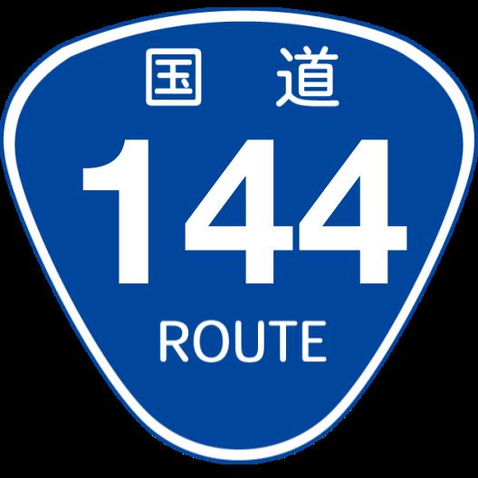 f:id:japan_route:20200504143403p:plain