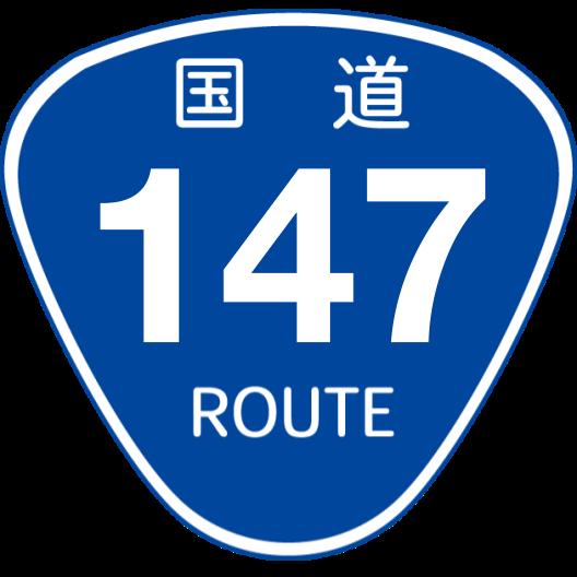 f:id:japan_route:20200504143412p:plain