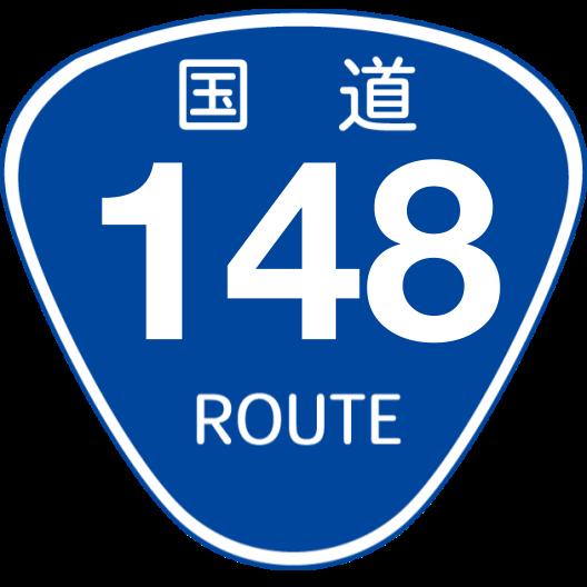 f:id:japan_route:20200504143416p:plain