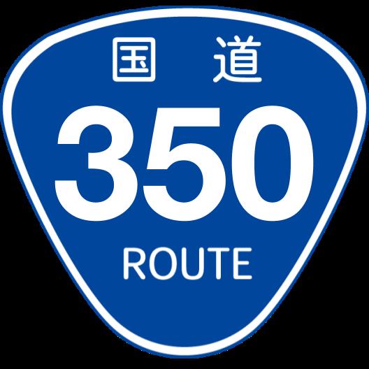 f:id:japan_route:20200504143630p:plain