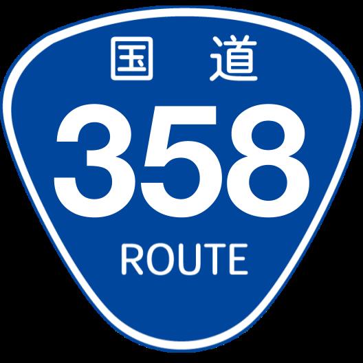 f:id:japan_route:20200504143650p:plain