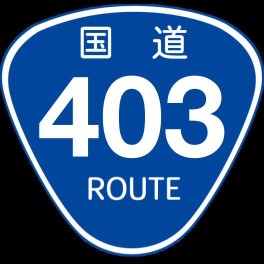 f:id:japan_route:20200504143728p:plain