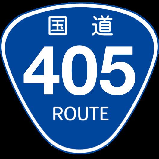 f:id:japan_route:20200504143738p:plain