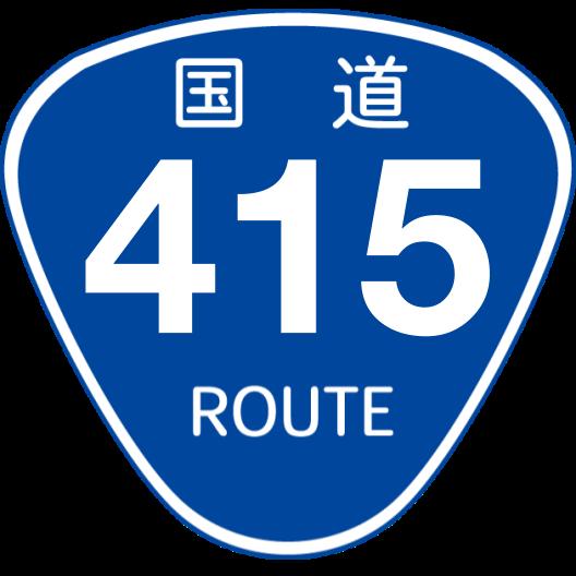 f:id:japan_route:20200504143756p:plain
