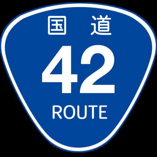 f:id:japan_route:20200504144708p:plain