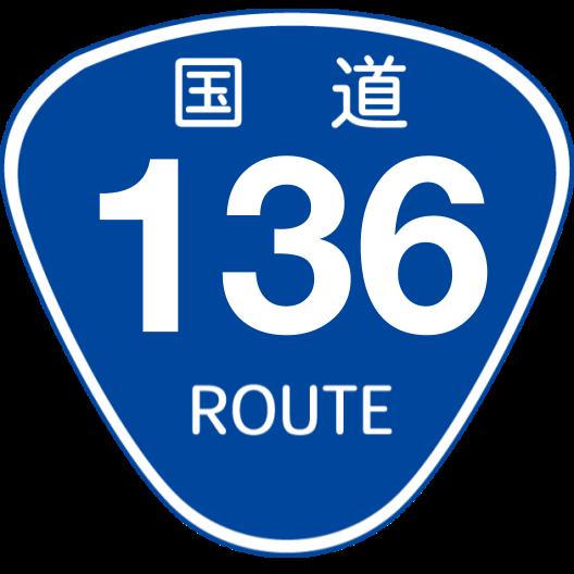 f:id:japan_route:20200504144724p:plain