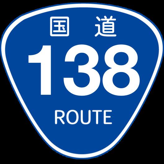 f:id:japan_route:20200504144729p:plain