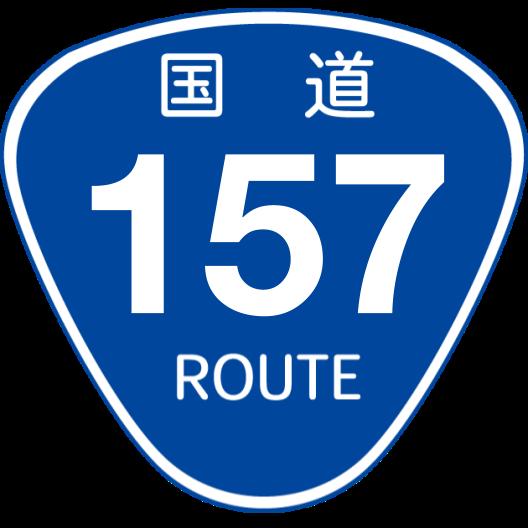 f:id:japan_route:20200504144822p:plain