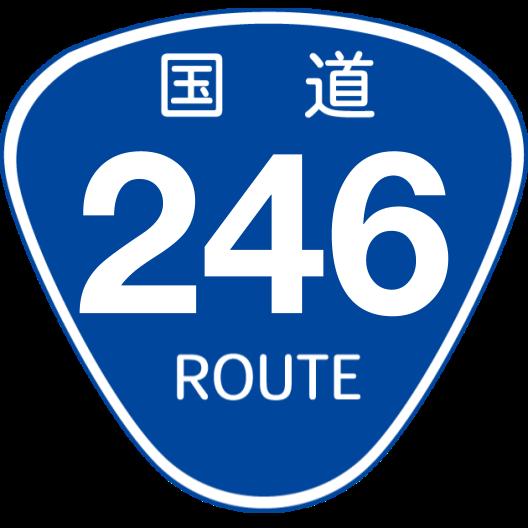 f:id:japan_route:20200504144914p:plain