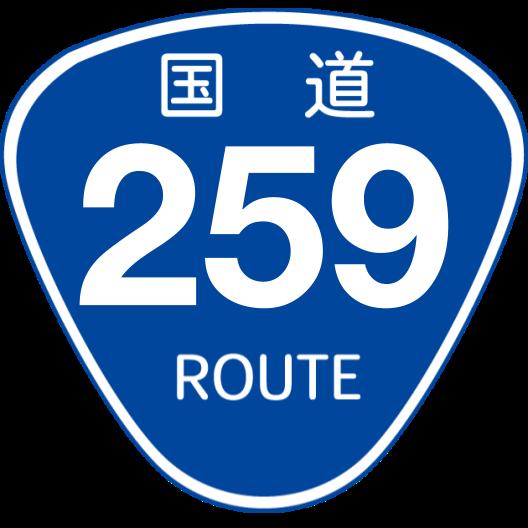 f:id:japan_route:20200504144943p:plain