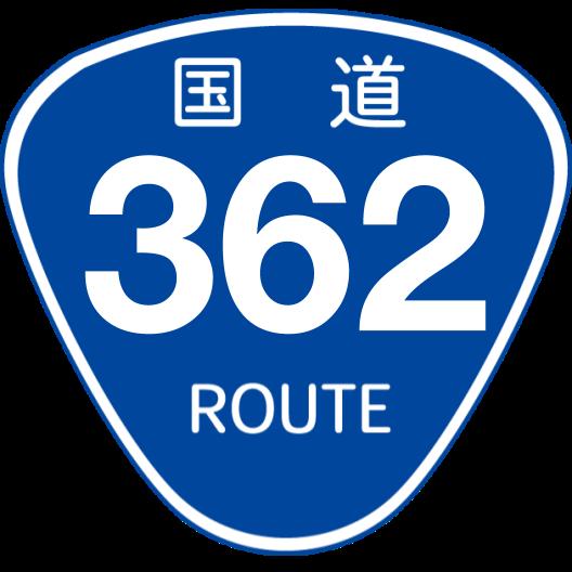 f:id:japan_route:20200504145028p:plain
