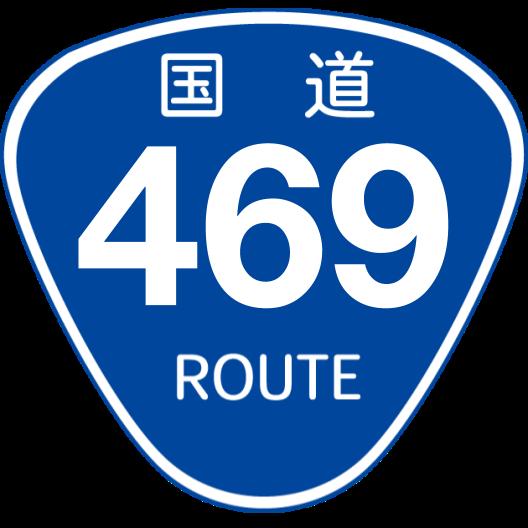 f:id:japan_route:20200504145131p:plain