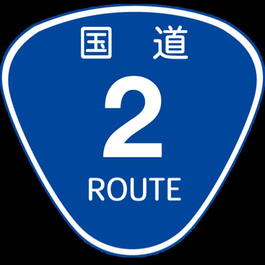 f:id:japan_route:20200504145914p:plain