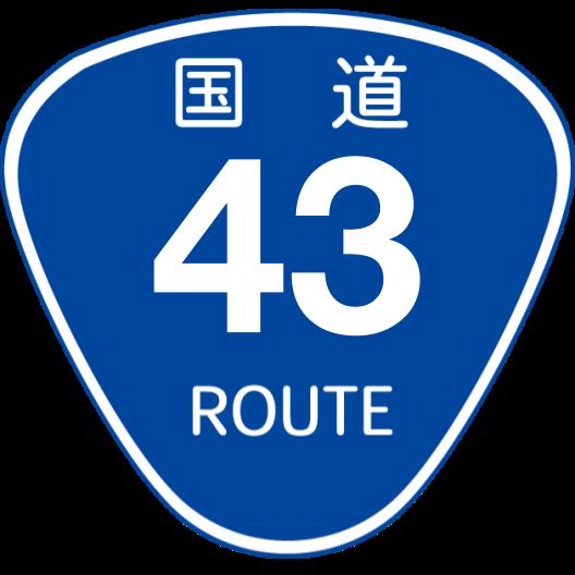 f:id:japan_route:20200504150002p:plain
