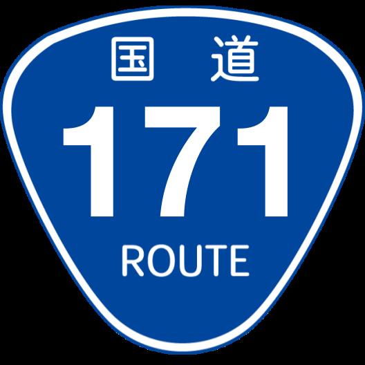 f:id:japan_route:20200504150050p:plain