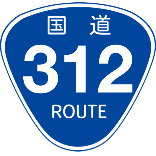 f:id:japan_route:20200504150208p:plain