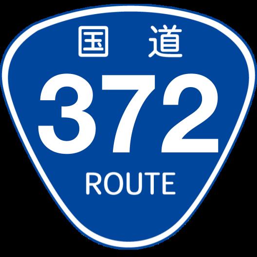 f:id:japan_route:20200504150241p:plain