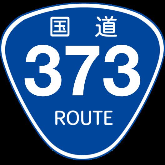 f:id:japan_route:20200504150246p:plain