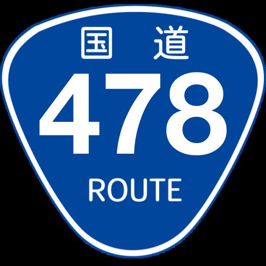 f:id:japan_route:20200504150345p:plain