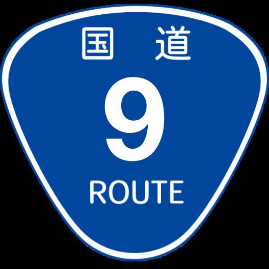 f:id:japan_route:20200504162127p:plain