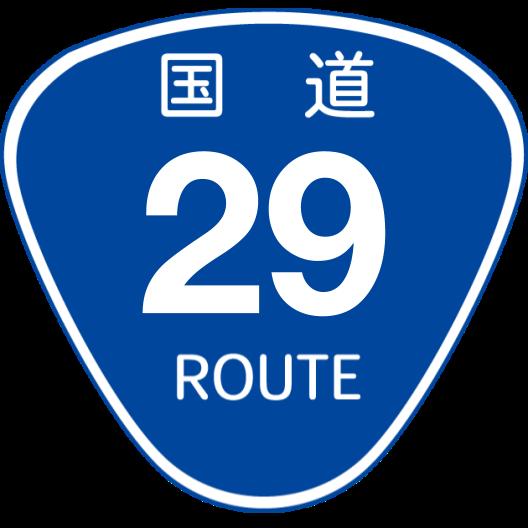 f:id:japan_route:20200504162131p:plain