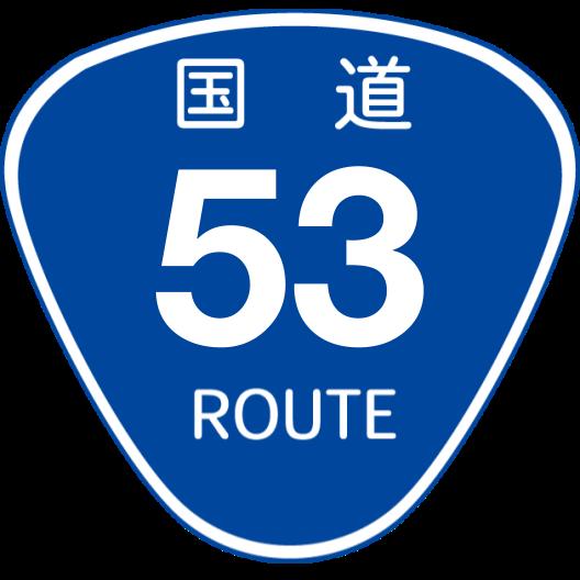 f:id:japan_route:20200504162147p:plain