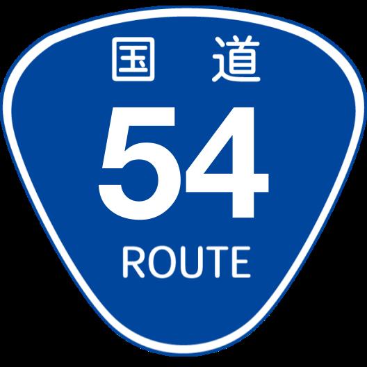 f:id:japan_route:20200504162152p:plain
