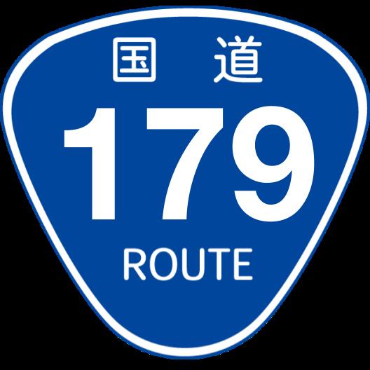 f:id:japan_route:20200504162204p:plain