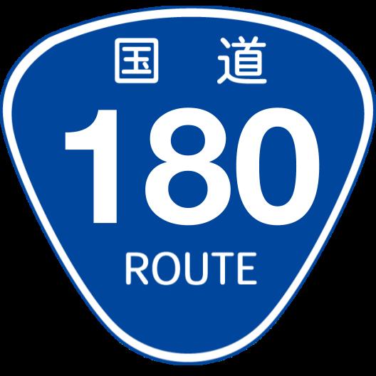 f:id:japan_route:20200504162208p:plain