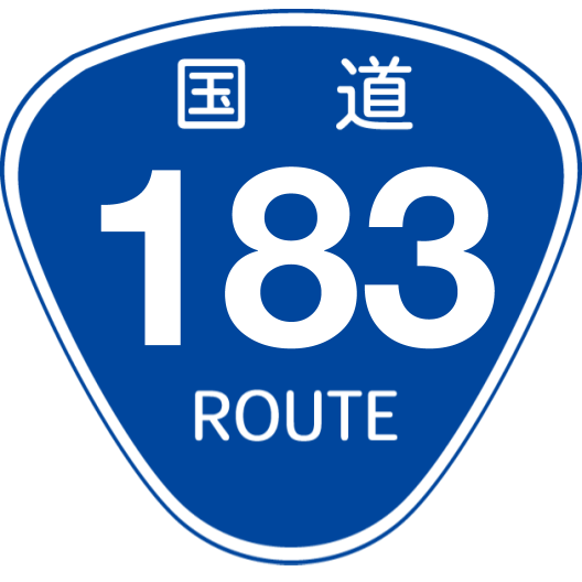 f:id:japan_route:20200504162222p:plain